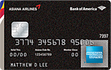 Asiana Airlines® card